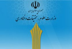 مرکز علمی کاربردی کوشا تهران