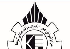 تمدید ثبت نام تابستان ۱۳۹۶ مرکز علمی کاربردی کوشا تهران
