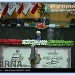 برگزاری مراسم تحلیف، در روز شنبه ۱۴ مرداد ۱۳۹۶ انجام شد