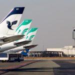 ناراحتی اسراییل از فروش هواپیماهای مسافربری به ایران